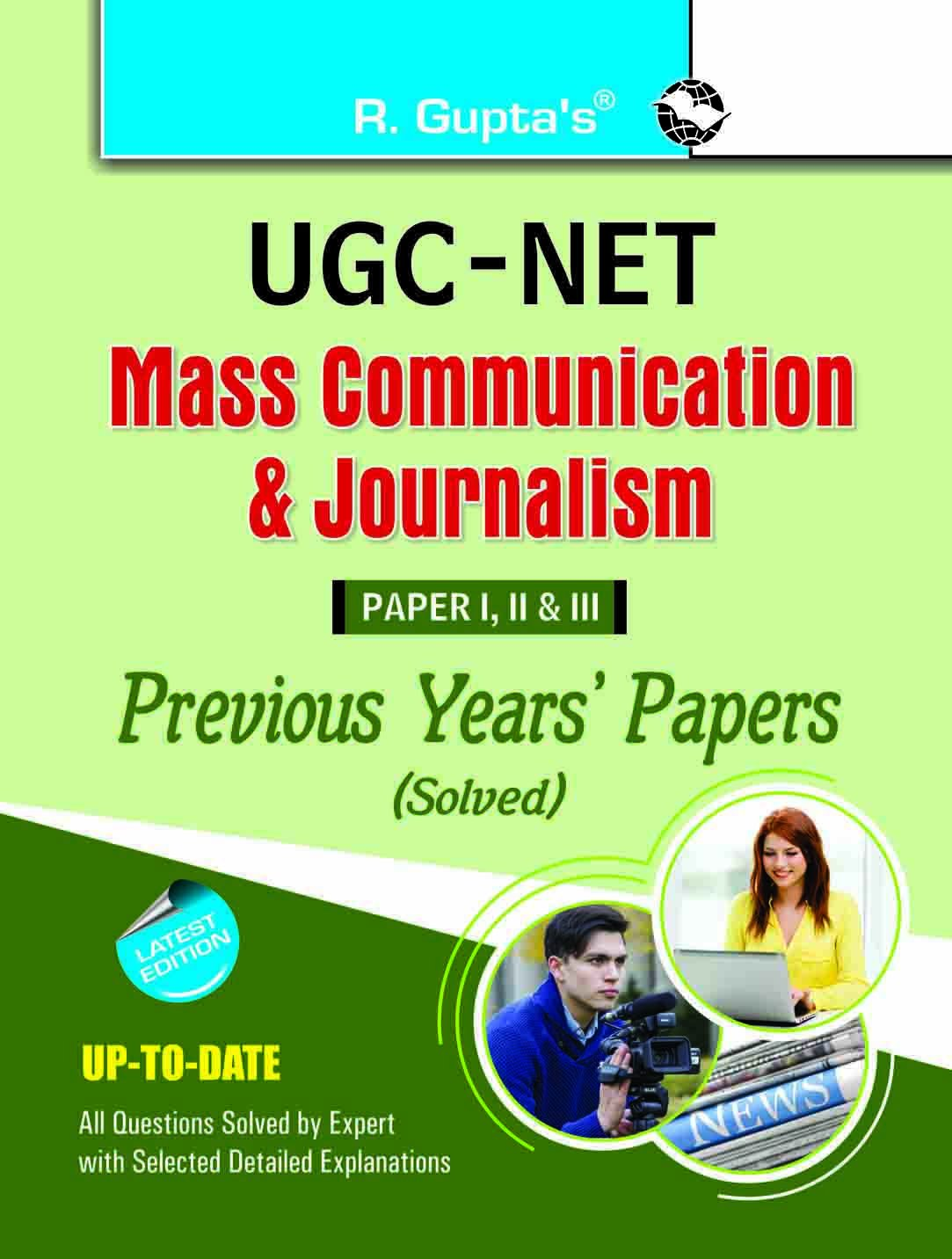 NTA-UGC-NET: Mass Communication & Journalism Previous Years Papers (Solved)