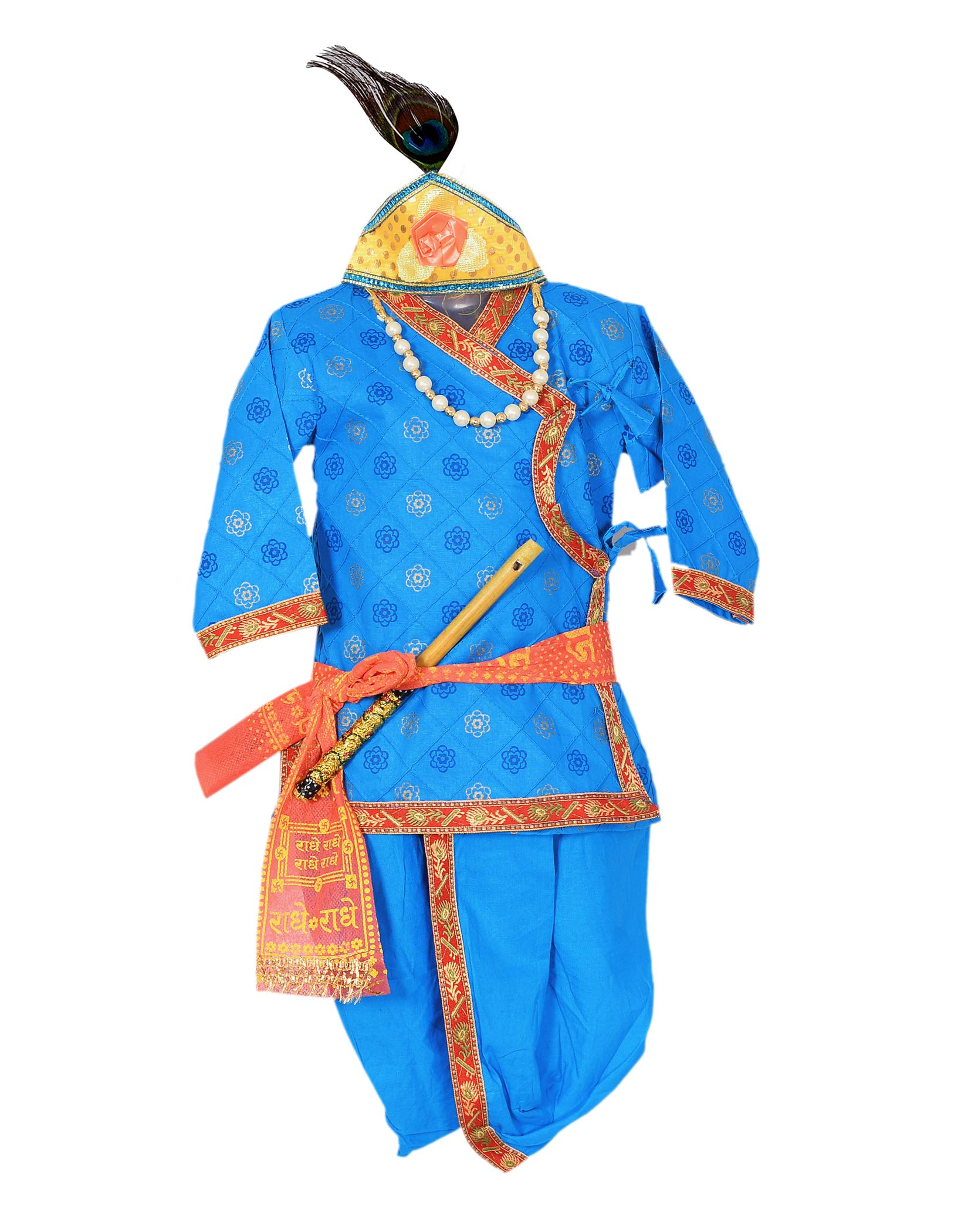 AHHAAAA Cotton Pintex Print Krishna Dress Kurta with Dhoti Pant for Boys
