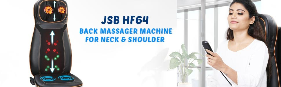 jsb hf64 back massager machine for neck shoulder