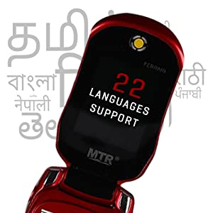 22 languages support